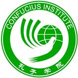 Confucious_Institute(3)