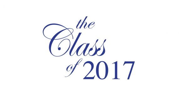 Class of 2017 text