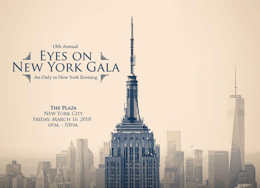 Eyes on New York Gala