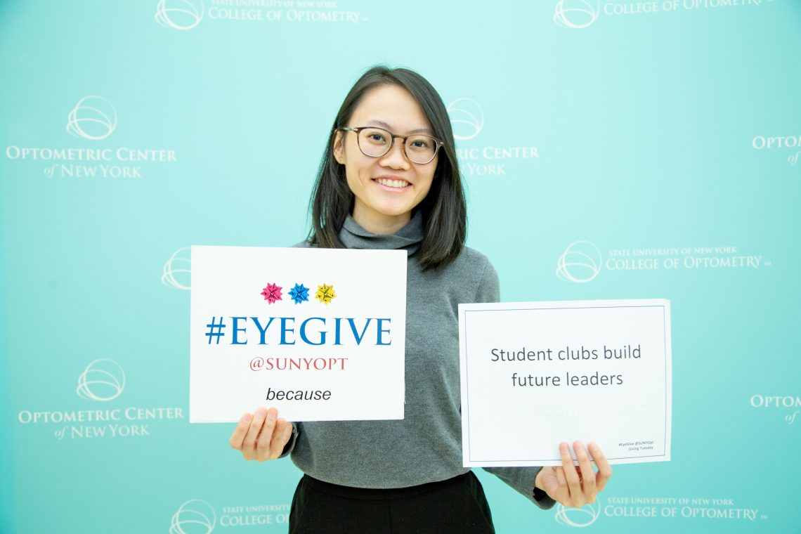SUNY College of Optometry Celebrates GivingTuesday 2019